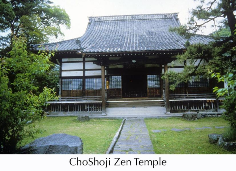 10e zen temple outside